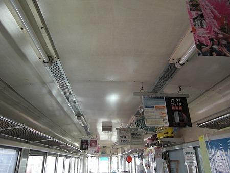 mino-601天井