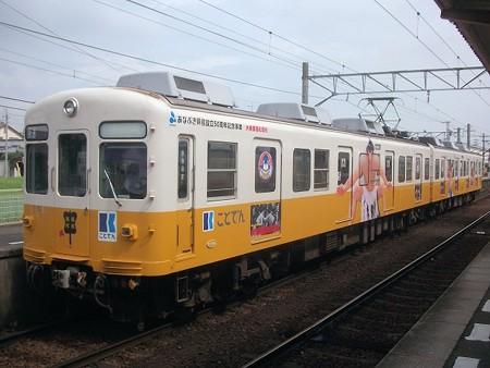 tk1211