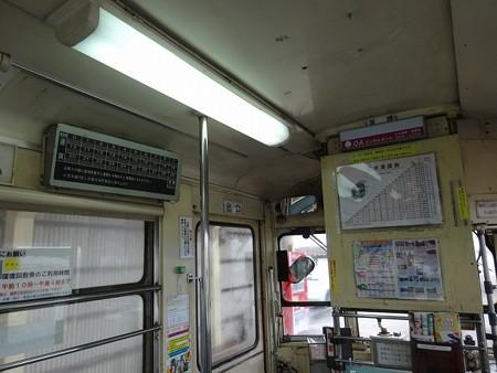 MLRV7070-運賃表2