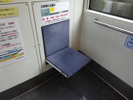 MLRV1000-補助座席1展開