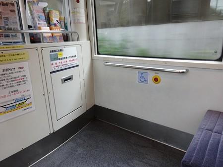 MLRV1000-車椅子スペース
