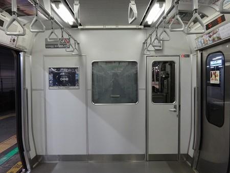 2095-乗務員室仕切