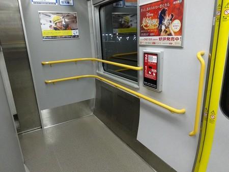250-車椅子スペース