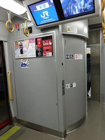 250-トイレ1