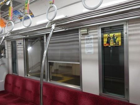 oer20-窓