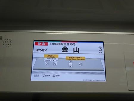 23-LCD