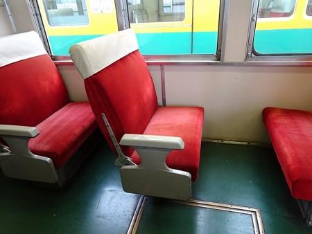 TRR1002-座席転換