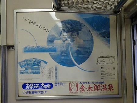 TRR1002-広告