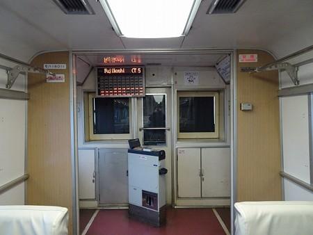 TRR1601-乗務員室仕切