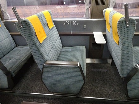 2000AD-座席