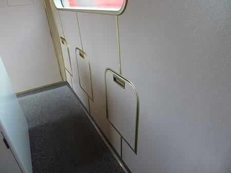 2000AS-補助席