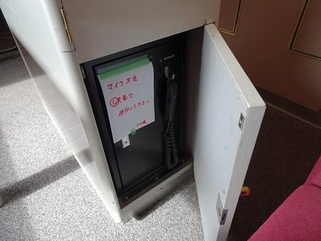 2000AS-放送装置