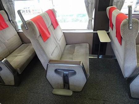 2000A-座席1展開
