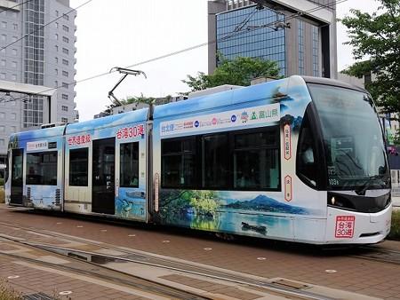TRRT103_2019台湾