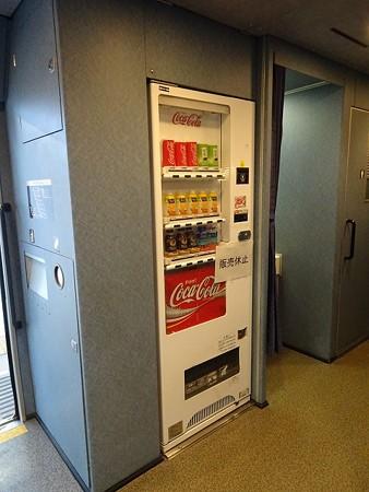 sb100-自動販売機