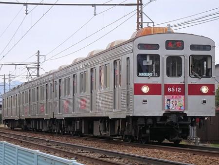 191207-T2