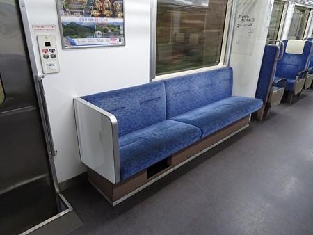 NT200-5人掛け