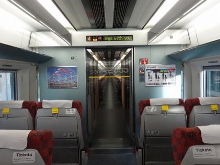ニイH200-車端部