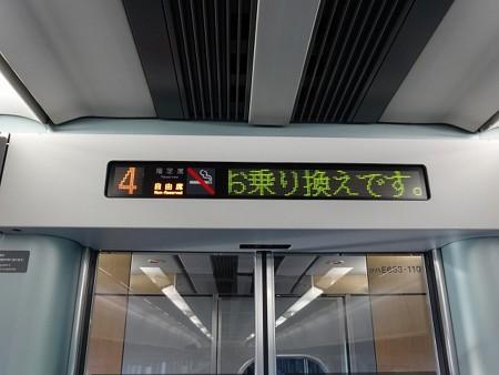 ニイH200-LED