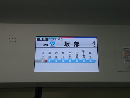 95-LCD2
