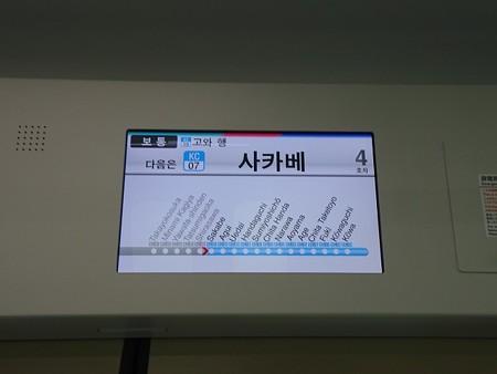 95-LCD1