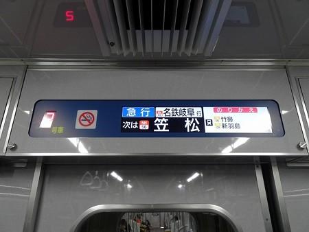 50N-LCD