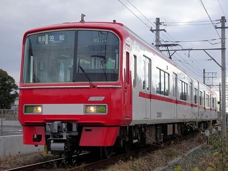 3103N