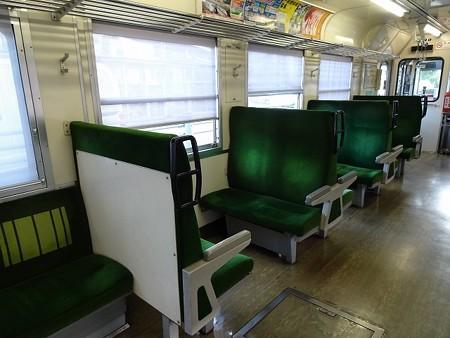DC12-ボックス2