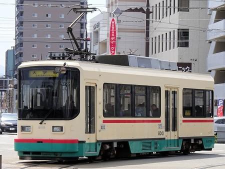 200321-TRRT8001