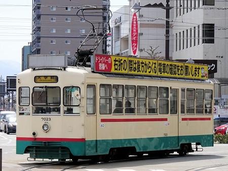 200321-TRRT7023