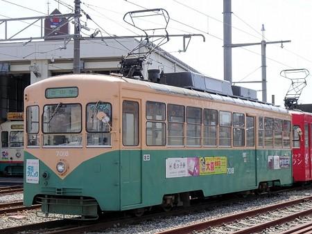 200321-TRRT7018_1