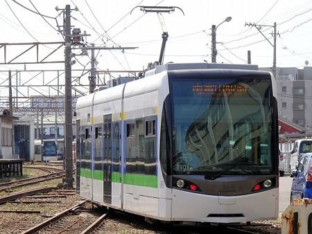 200321-TRRT101_2