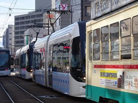 200321-電車団子1340
