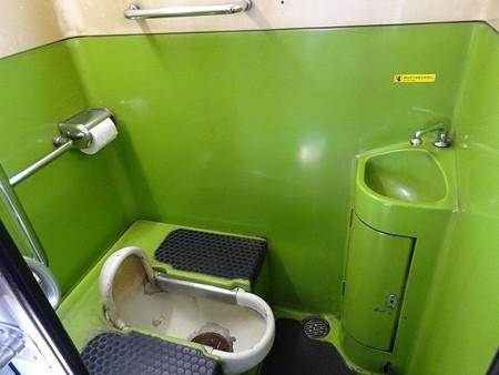 P0-トイレ2