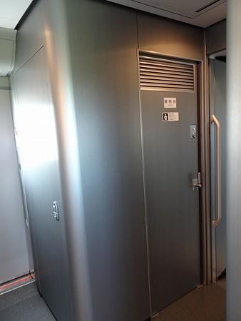 N7J-業務用室