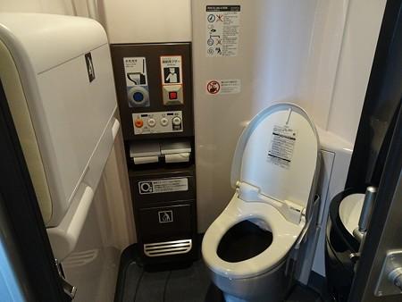 N7J-トイレ2