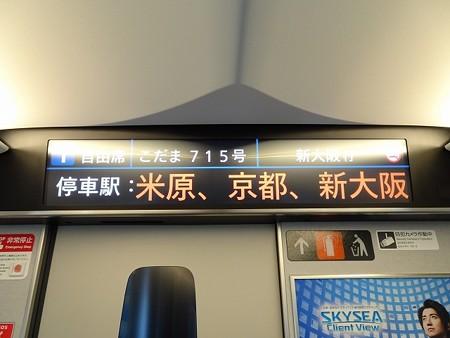 N7J-LCD1