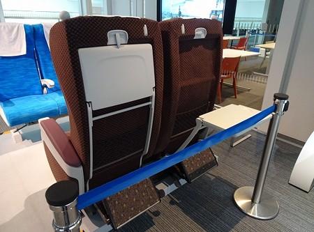 N7JG-座席背面