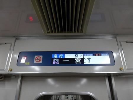 50-LCD