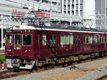 7011-7011