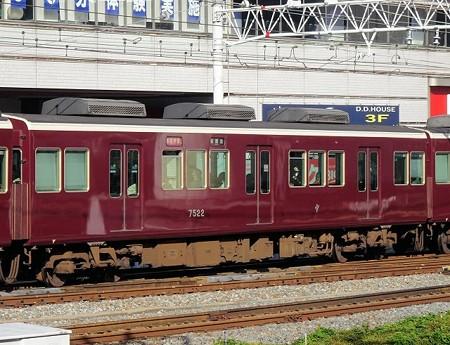 7022N-7522