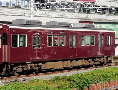 7021N-7121