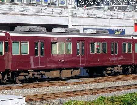 7022N-7676