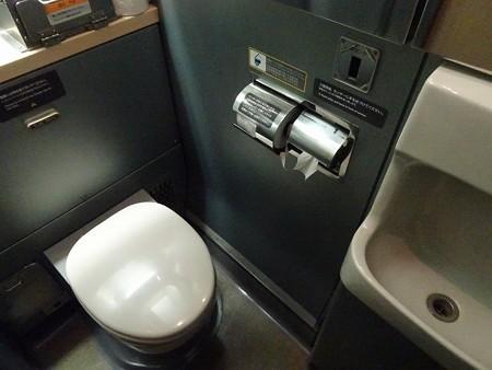 ニイH200-トイレ2
