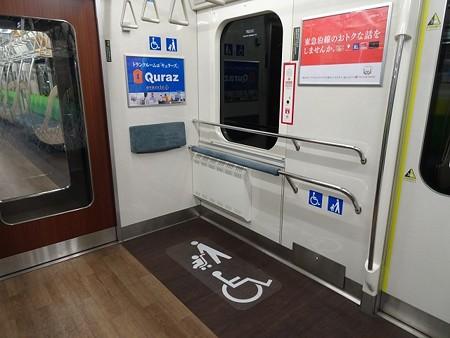toq2020A-車椅子スペース