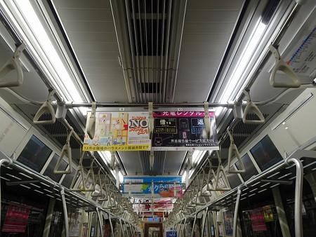 toq2020A-天井