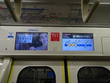 toq2020A-LCD