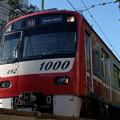 Photos: 頼もしい通勤電車