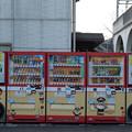 Photos: 乗れないバス