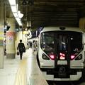 Photos: 新宿発「かいじ」